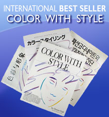Color with Style Book