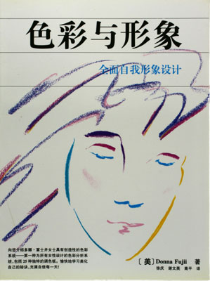 Book-Chinese-cover-400h