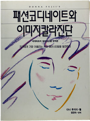 Book-Korean-cover-400h
